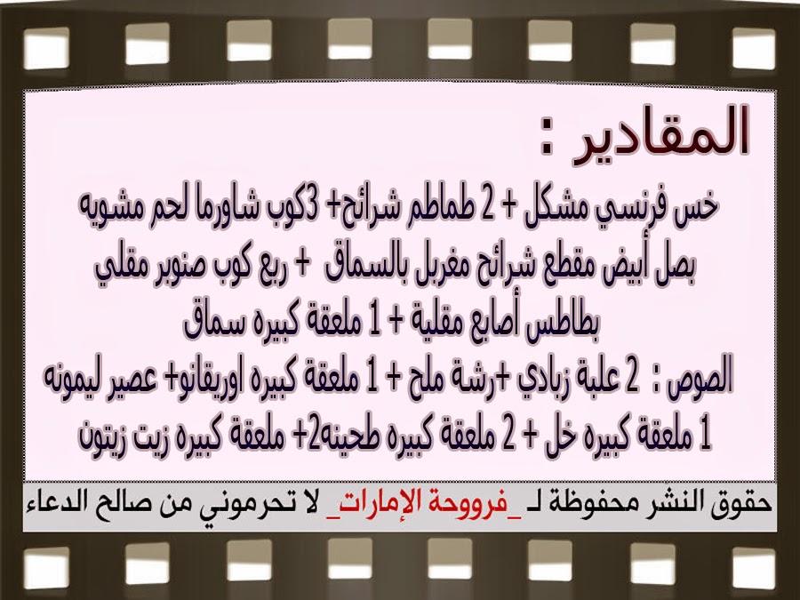 http://2.bp.blogspot.com/-gaueYjrz78M/VEfdC_4MI_I/AAAAAAAABGE/8DJ8yBW6DgY/s1600/3.jpg