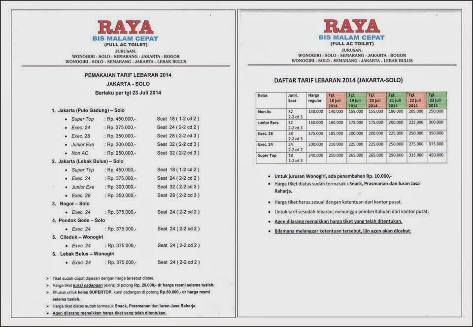 Harga Tiket Mudik Lebaran 2014 Bus Raya