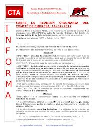 SOBRE LA REUNIÓN ORDINARIA DEL COMITÉ DE EMPRESA, 14/07/2017