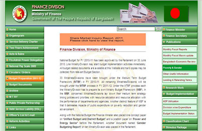 Bangladesh National Budget 2011-12 Published,bd budget news and reviews 2011-12