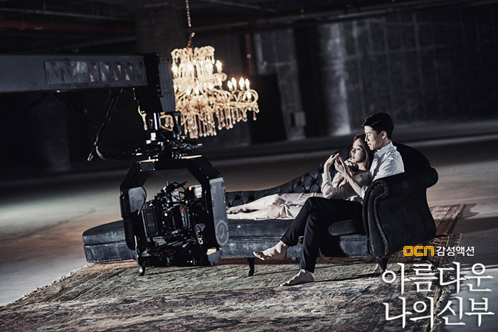 My Beautiful Bride Korean Drama WIki