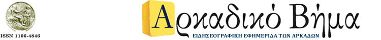 Επισκεφθείτε την  νέα μας Ιστοσελίδα