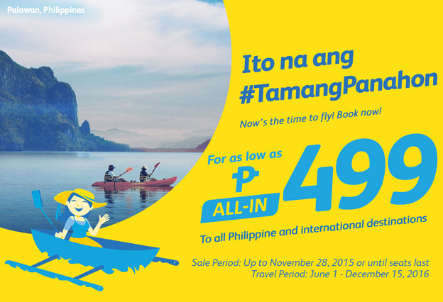 Cebu Pacific Promo Domestic and International Flights 2016