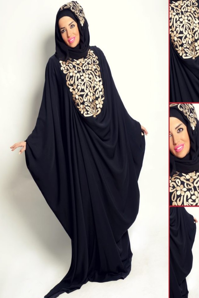 Latest Abaya Designs 2013 | Abaya Fashion 2013