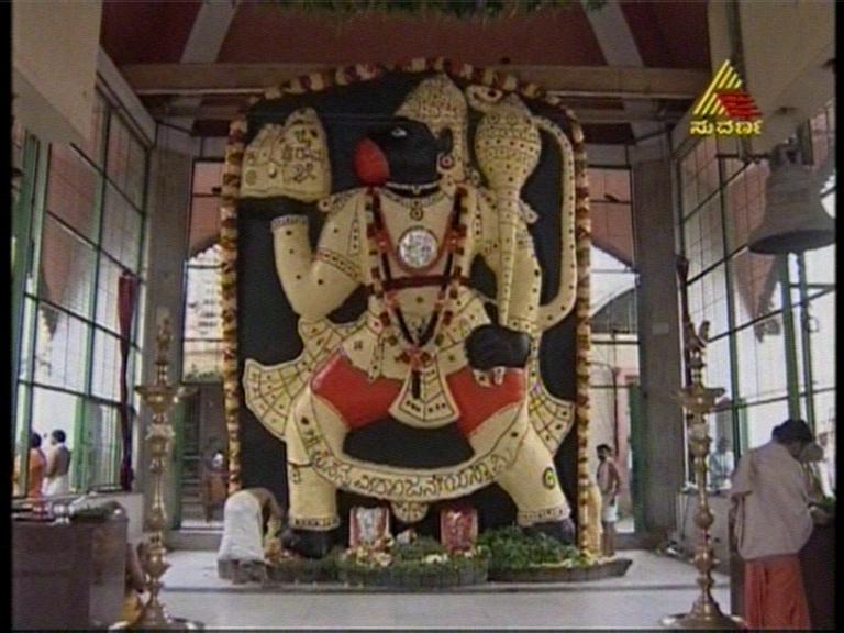 Prasanna Veeranjaneya Swami Temple Mahalakshmi Layout Bangalore