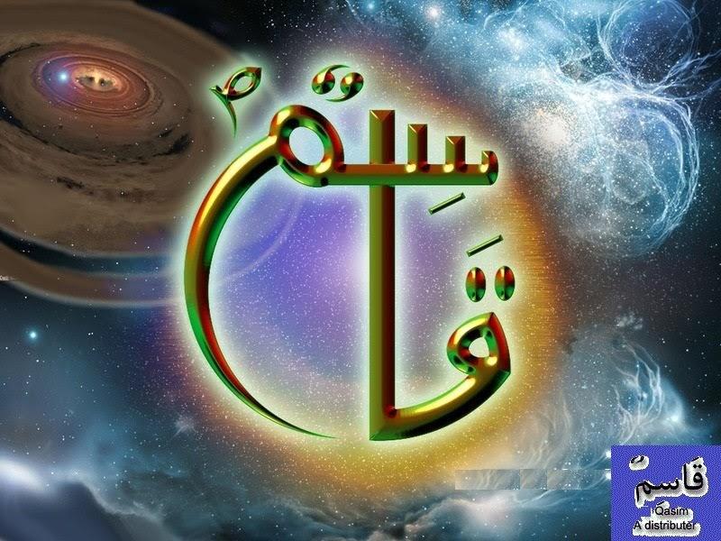 life of holy prophet pbuh in urdu pdf