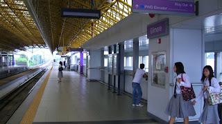 LRT Gilmore Station