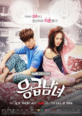 Emergency couple capitulos