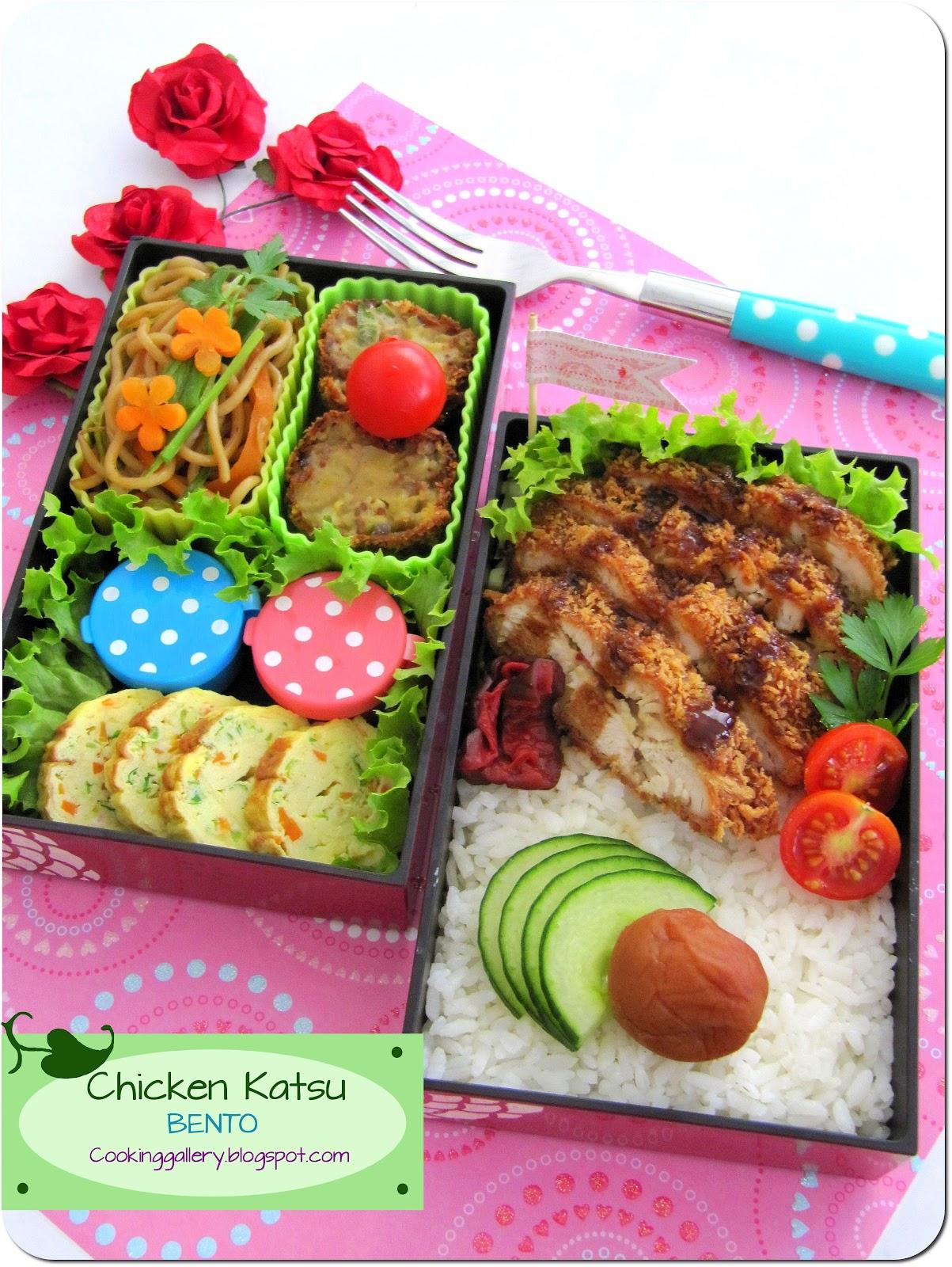 Japanese Fried Chicken Bento Recipe — Dishmaps