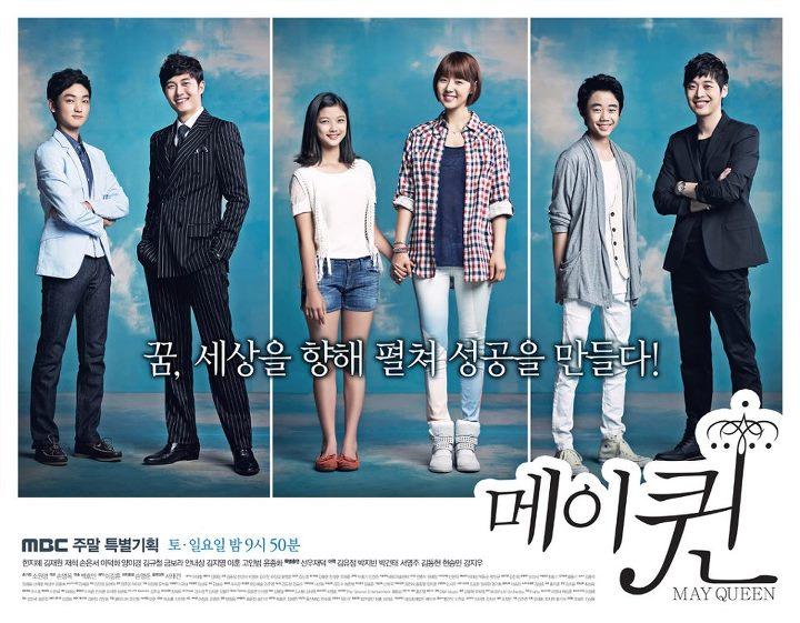 Pemain May Queen Korean Drama 2012 :