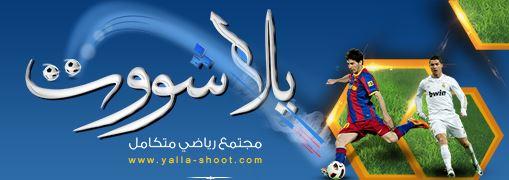 Live TV soccer games