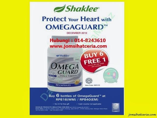 Promosi, Omega Guard