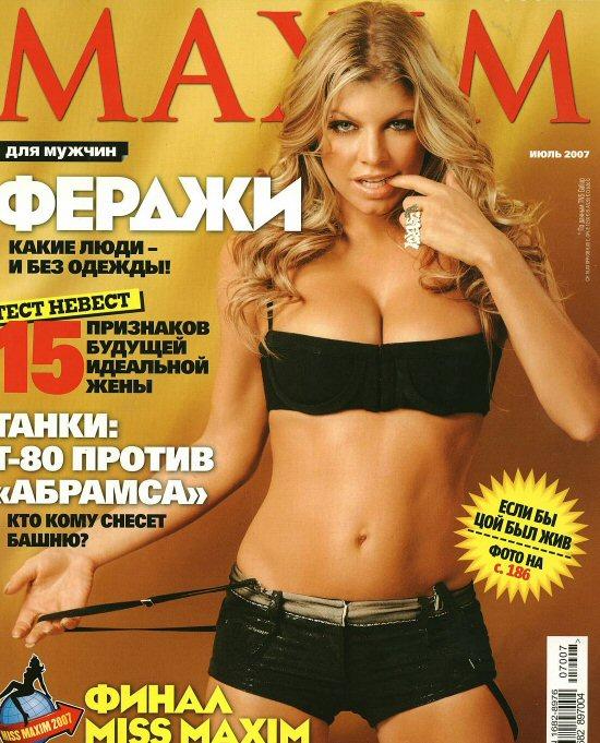 фото всех девушек в журнале максим