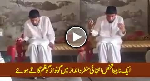 Blind Boy Singing Go Nawaz Go in Very Lovely Style, Must Watch