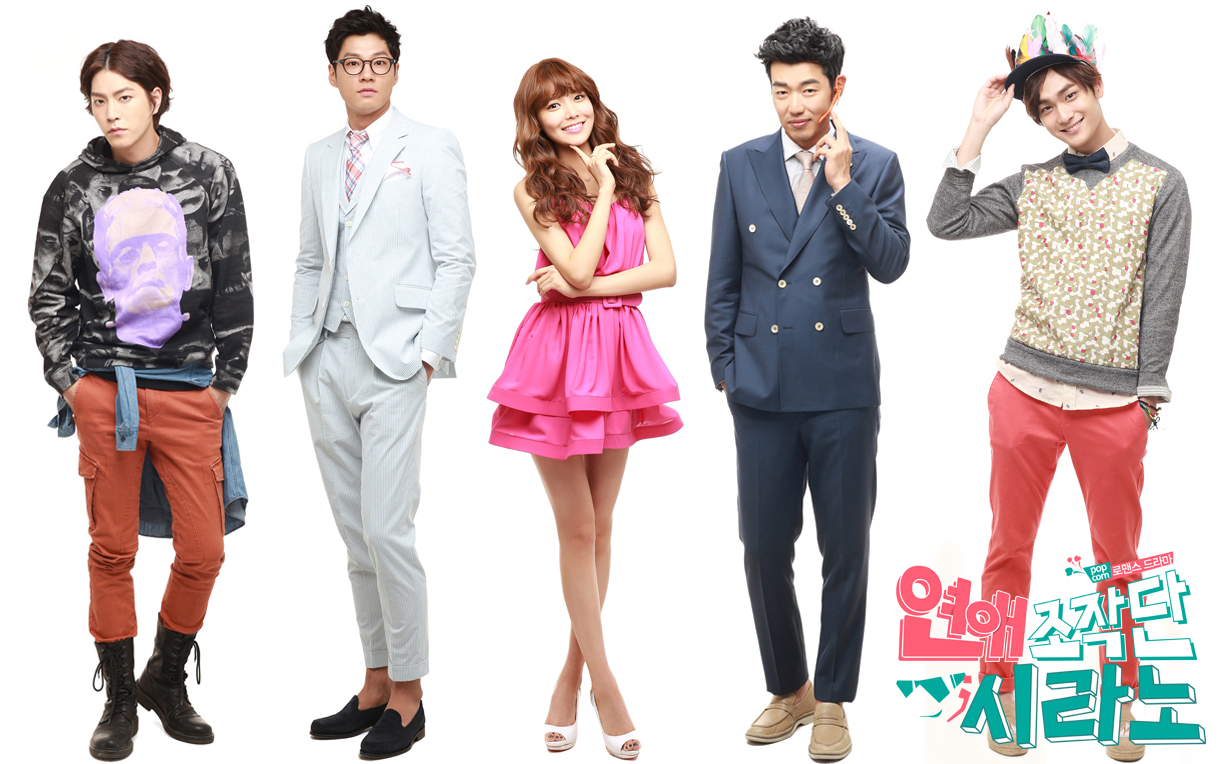 dating cyrano agency ep 16