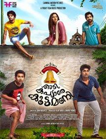 Watch Adi Kapyare Kootamani (2015) DVDRip Malayalam Full Movie Watch Online Free Download