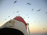 حرية مصر