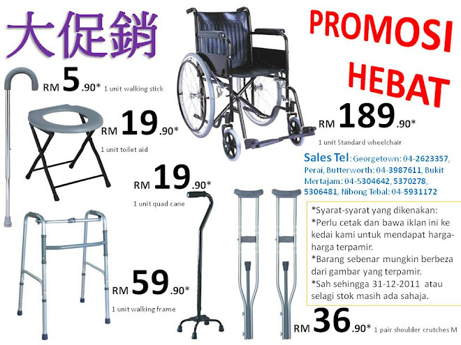 PROMOSI HEBAT REHABILITATIONS WHEELCHAIR WALKING FRAME AID STICK CRUTCHE CANE IN PHARMACY / FARMASI