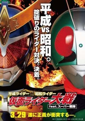 [Download] Heisei Rider Vs Showa Rider: Kamen Rider Taisen