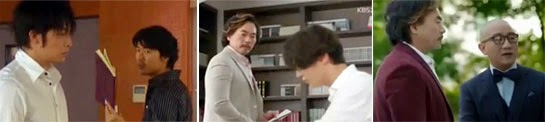 Two versions of the confrontation between elite teacher and star pupil featuring Toyohara Kosuke 豊原功補 as Eto Kozo and Lee Byung Joon 이병준 as Do Kang Jae respectively / Do Kang Jae and Nam Goong Yun 남궁연 as Ahn Gun Sung confer