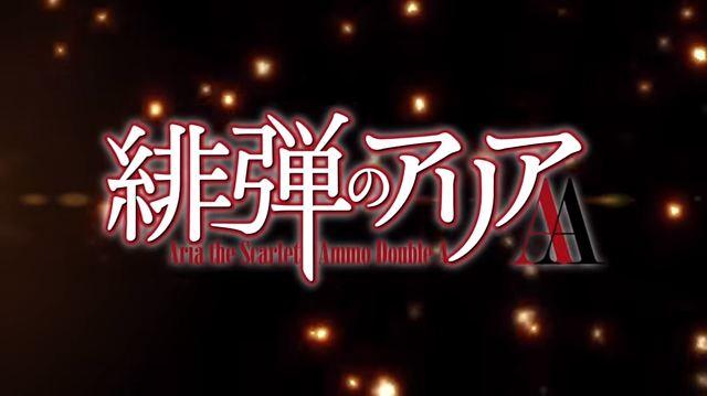 Video Promosi Kedua Untuk Anime 'Hidan no Aria AA' Telah Diungkap
