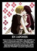 Desmotivaciones Anime 2
