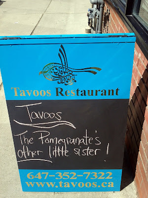 photo of sign outside Tavoos restaurant