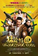 Film Hongkong Undercover Duet (2015) BluRay