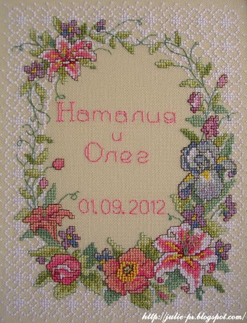 Dimensions 03122 Two Hearts Wedding Record, вышивка крестом, свадебная метрика, Любящие сердца