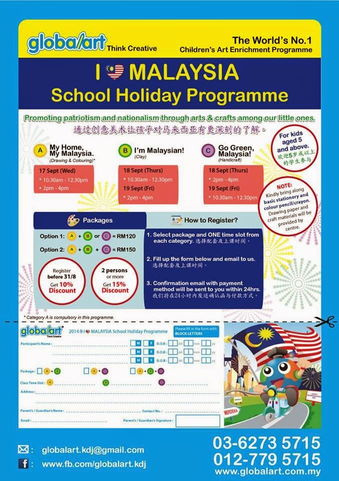 Sept 2014 School Holiday Programs in Klang Valley
