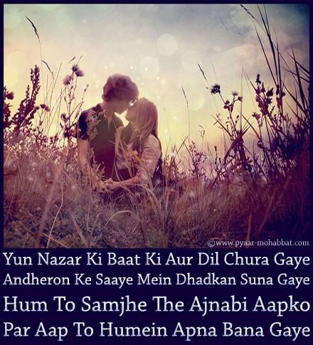 First Love Shayari Dil Chura Gaye - Hindi Pyaar Mohabbat Shayari