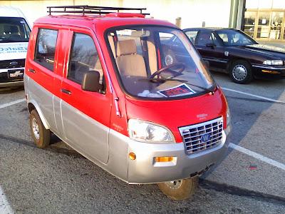 Wildfire mini car