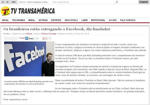América Futebol Clube.png