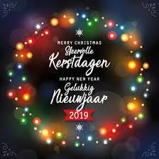 Beste wensen !