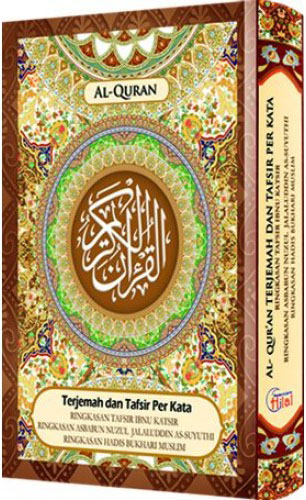 Paket Panduan Belajar Al-Quran