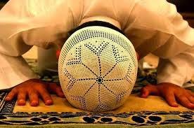 Bolehkah Menunaikan Solat Sunat Tahiyatul Masjid di Surau