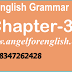 Chapter-32 English Grammar In Gujarati-PERFECT PRESENT TENSE