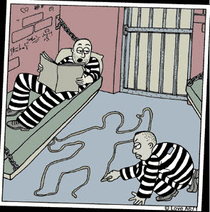 banduan pintar