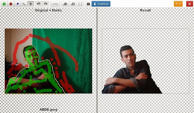 حذف خلفية أي صورة بطريقة بسيطة