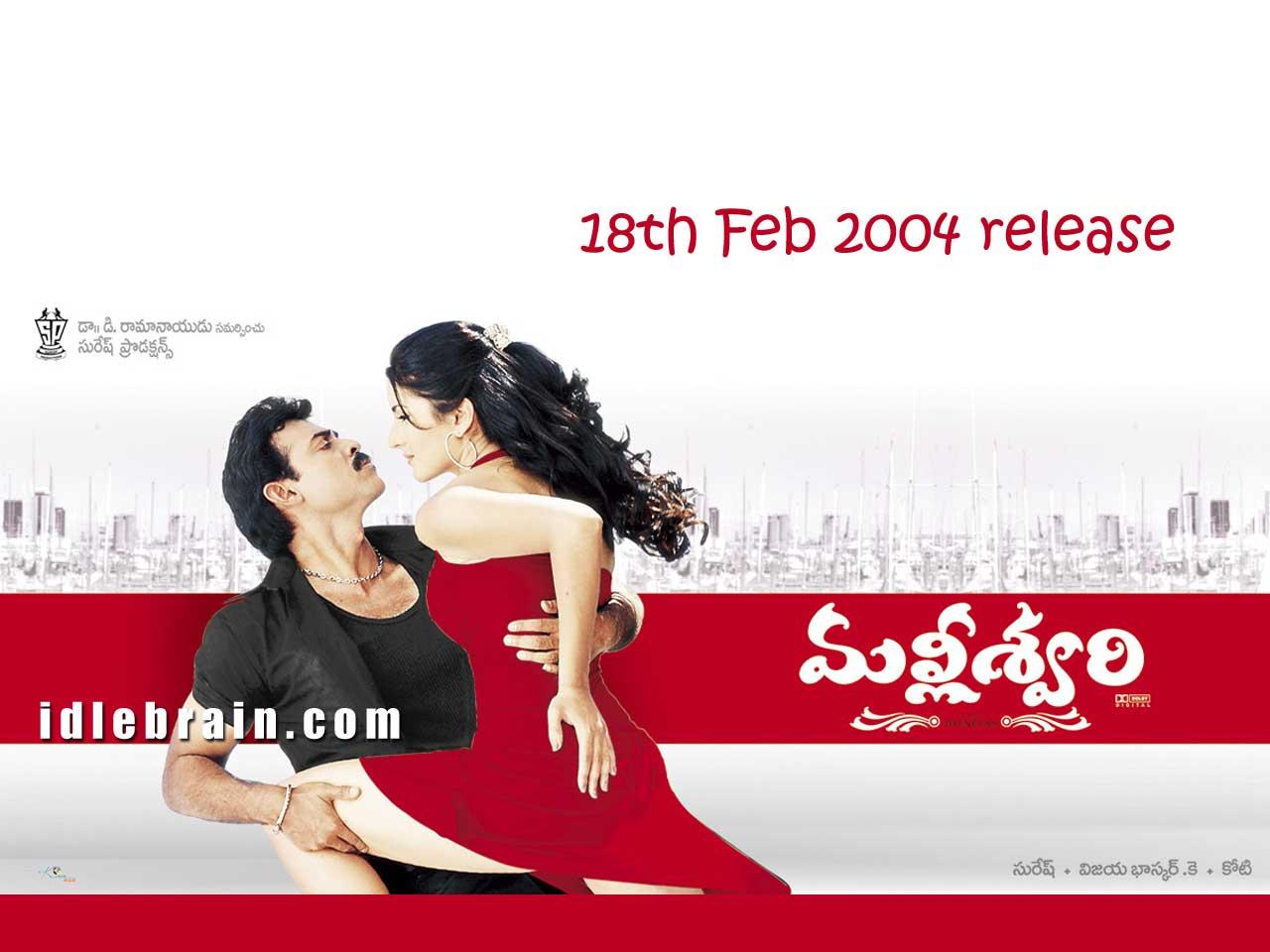 malliswari 2004 full telugu movie watch online cinema