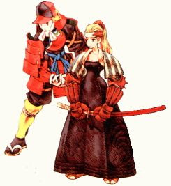 final fantasy tactics samurai