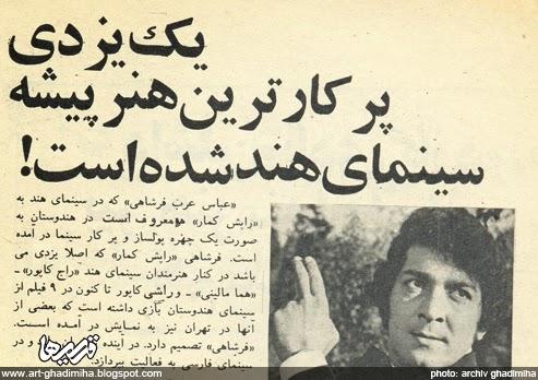 گروه+تلگرام+یزدی+ها