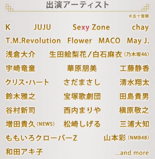 2-Jam-Spesial-Perform-Solo-Pertama-Sayaka-Yamamoto-Dalam-Program-Musik-Baru-Wednesday-Song-Festival