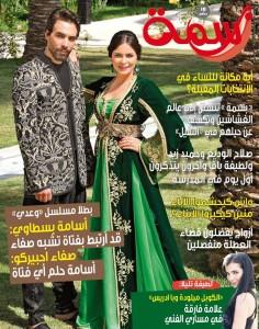 """بطلة """" وعدي"""" تختار أشهر مصممة أزياء لتلبسها القفطان المغربي"""