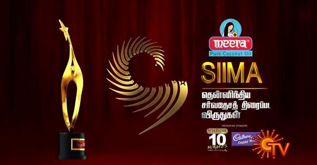 SIIMA Awards 2012 Part- 2 Sun Tv HD