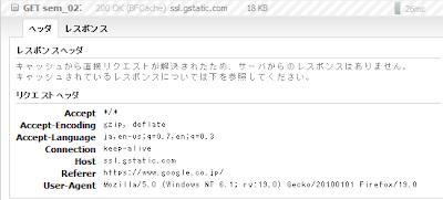 Firefox で BFCache によるキャッシュを無効化する方法