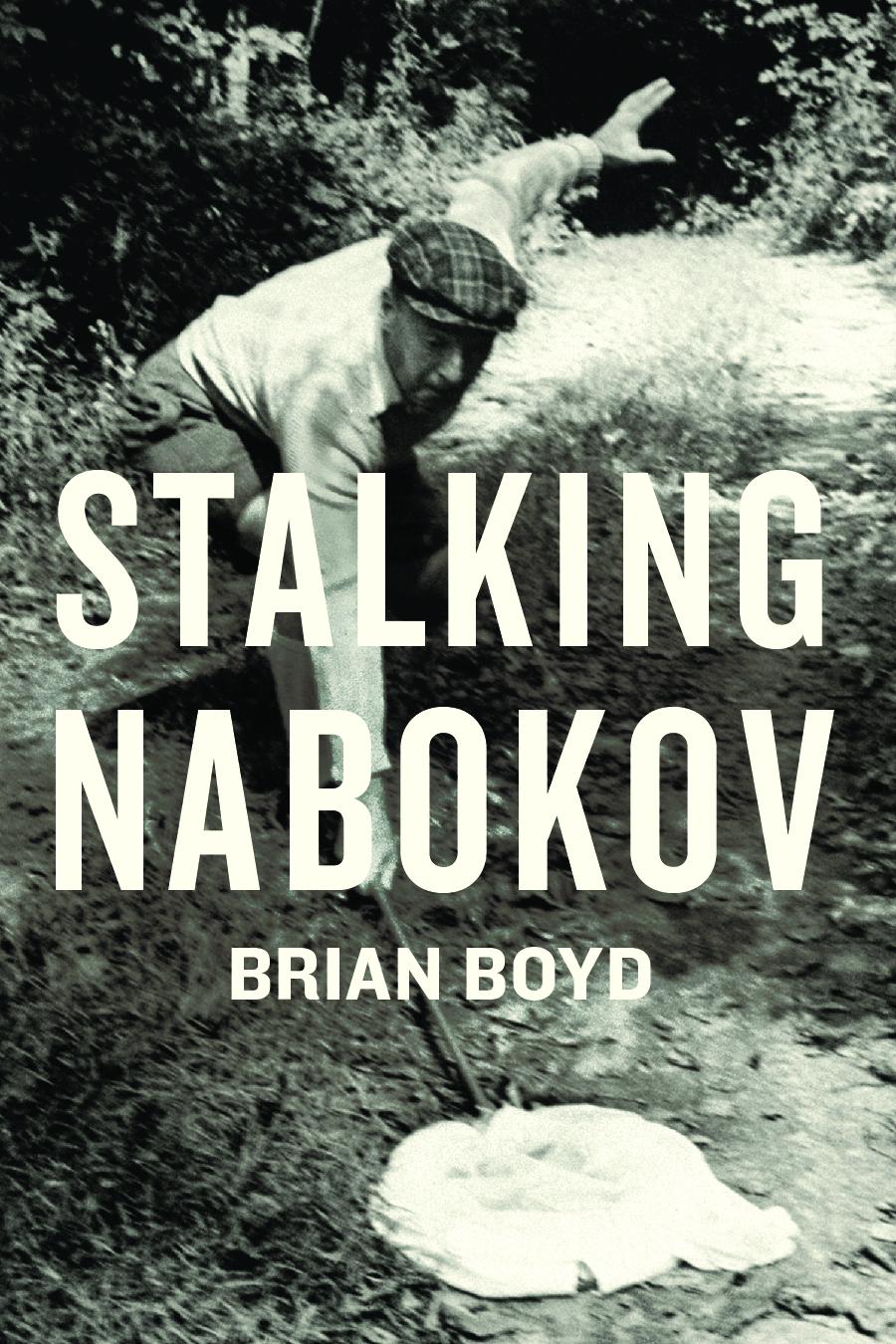 the stalker essay