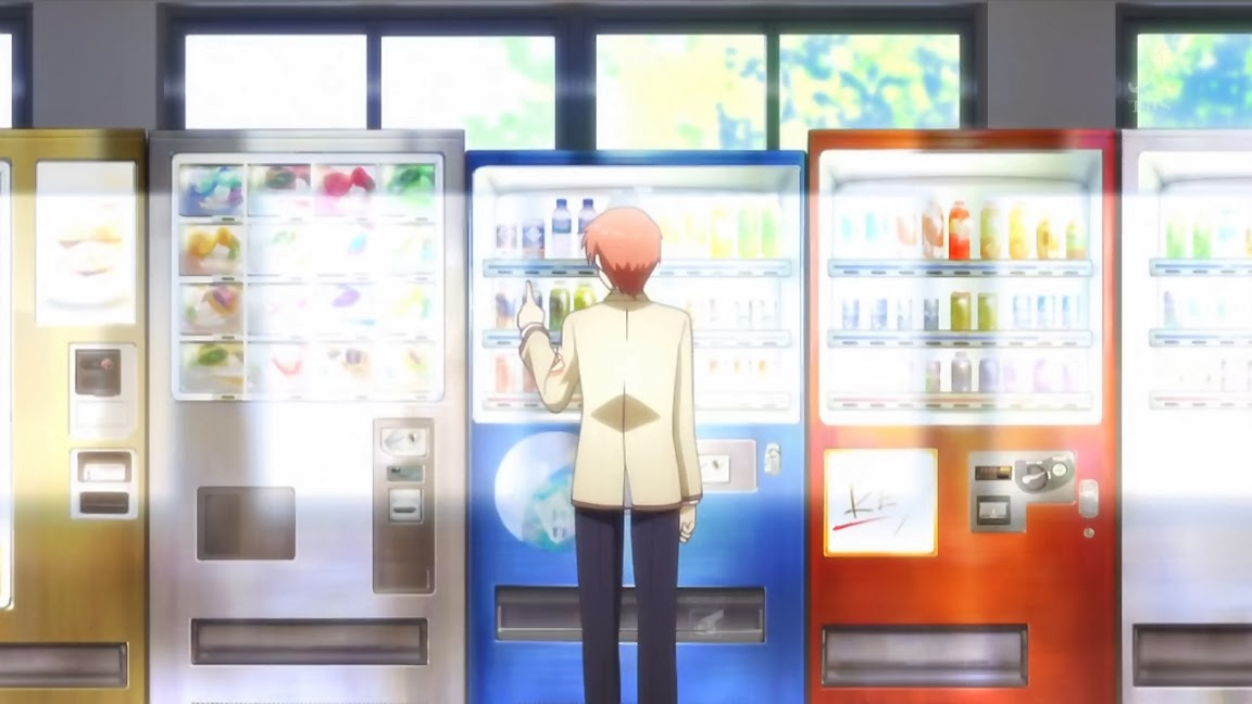how to use vending machine