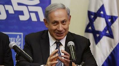 Governo israelense aprova projeto para nomeação ilimitada de ministros