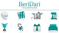 БериДари - новый интернет магазин подарков, посуды и товаров для дома